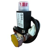 Клапан электромагнитный газовый КЭМГ-20NA