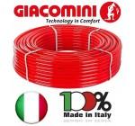 Труба для теплого пола GIACOMINI GIACOTHERM R996T PE-Xb 16X2