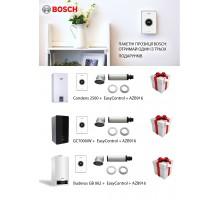 Bosch Condens 2500+EasyControl+AZB916